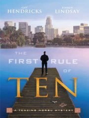 First Rule of Ten Gay Hendricks new age fiction spiritual novel metaphysical fiction