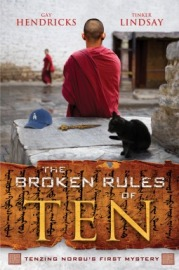 Broken Rules of Ten Hendricks Lindsay Buddhist novel metaphysical fiction